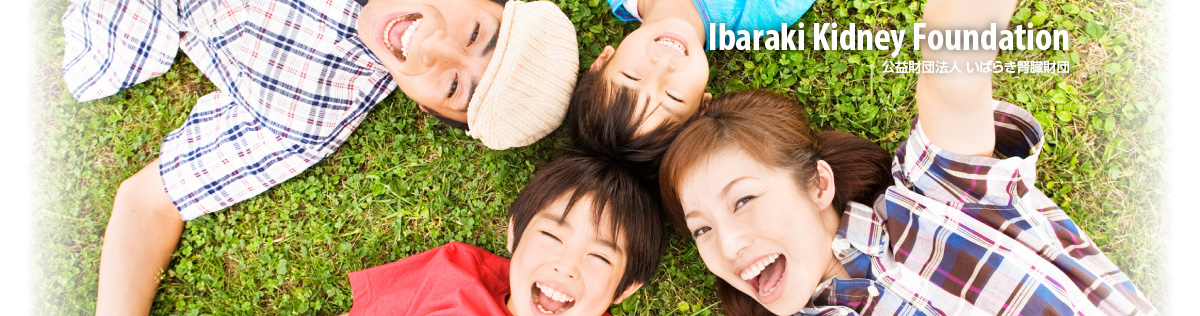 未来を担う子供たちへ いのちの学習会